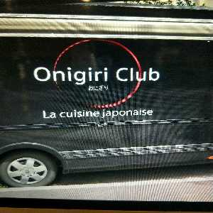 food truck Onigiri Club